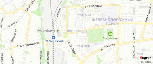 Индустриальная улица на карте Старого Оскола с номерами домов