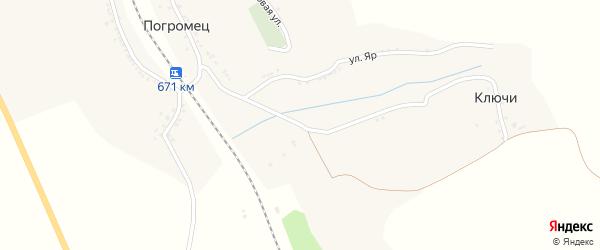 Улица Яр на карте хутора Погромца с номерами домов