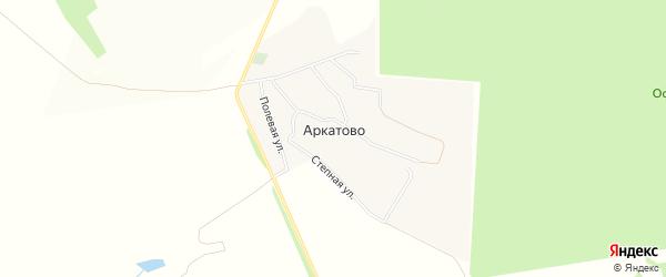 Карта села Аркатово в Белгородской области с улицами и номерами домов