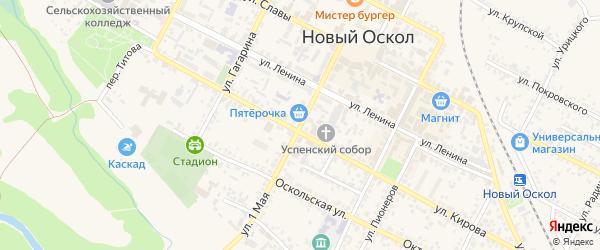 1 Мая улица на карте Нового Оскола с номерами домов
