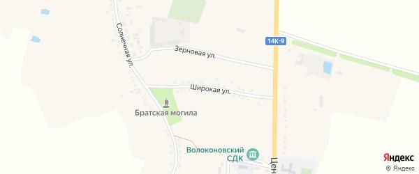 Широкая улица на карте села Волоконовки с номерами домов