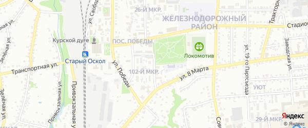 Стадионный переулок на карте Старого Оскола с номерами домов