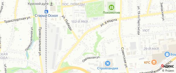 Переулок 8 Марта на карте Старого Оскола с номерами домов
