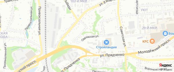 Овражная улица на карте Старого Оскола с номерами домов