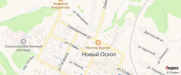 Гражданская улица на карте Нового Оскола с номерами домов