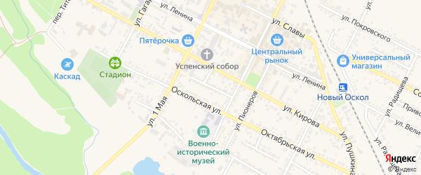 Улица М.Горького на карте Нового Оскола с номерами домов