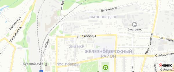 Улица Свободы на карте Старого Оскола с номерами домов