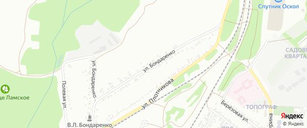 Улица Бондаренко на карте Старого Оскола с номерами домов
