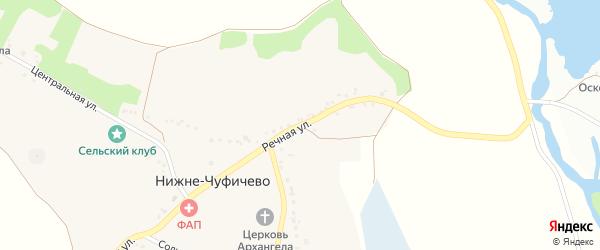 Речная улица на карте села Нижне-Чуфичево с номерами домов