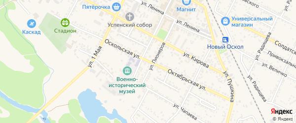 Улица Пионеров на карте Нового Оскола с номерами домов