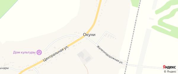 Вокзальная улица на карте села Окуни с номерами домов