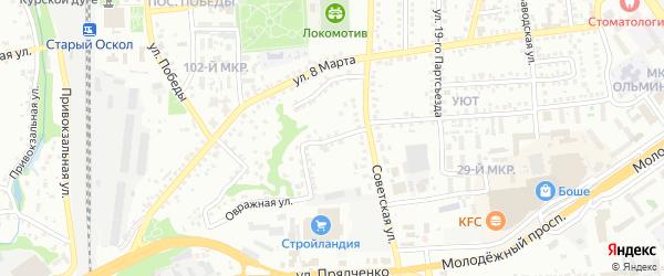 1-й Советский переулок на карте Старого Оскола с номерами домов
