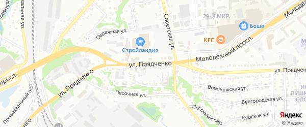 Улица Прядченко на карте Старого Оскола с номерами домов