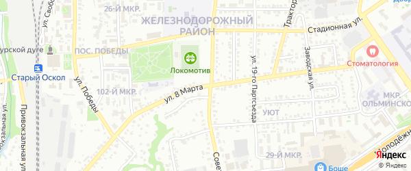 Улица 8 Марта на карте Старого Оскола с номерами домов