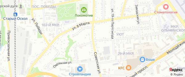 Советская улица на карте Старого Оскола с номерами домов