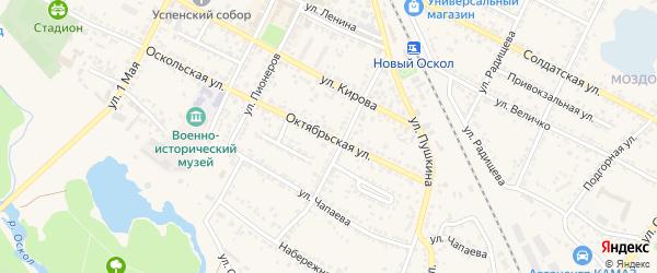 Октябрьская улица на карте Нового Оскола с номерами домов