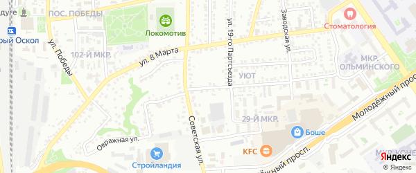 3-й Советский переулок на карте Старого Оскола с номерами домов
