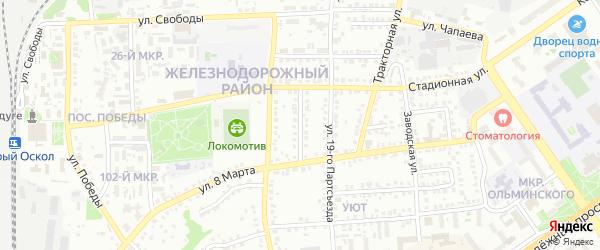 Спортивная улица на карте Старого Оскола с номерами домов