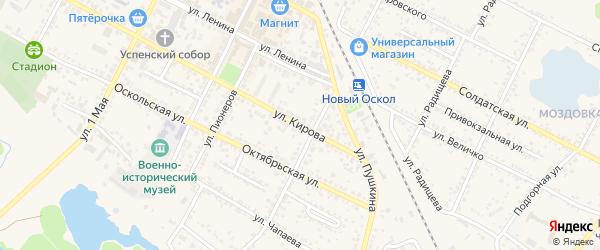 Улица Кирова на карте Нового Оскола с номерами домов