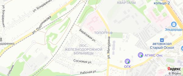 Березовая улица на карте Старого Оскола с номерами домов