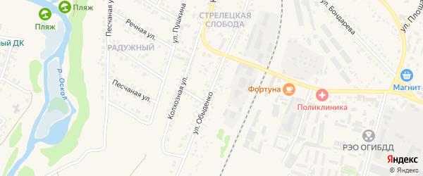 Улица Обыденко на карте Нового Оскола с номерами домов