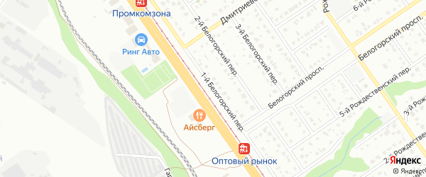 1-й Белогорский переулок на карте Старого Оскола с номерами домов