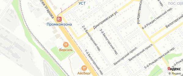2-й Белогорский переулок на карте Старого Оскола с номерами домов
