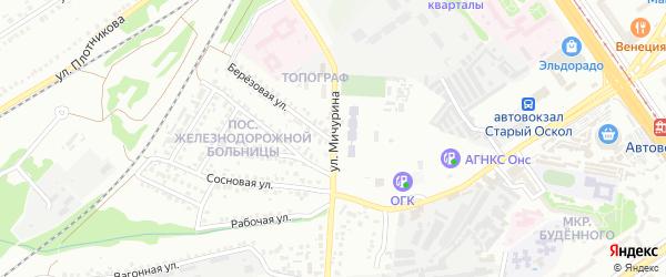 Улица Мичурина на карте Старого Оскола с номерами домов