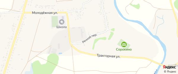 Речной переулок на карте села Сорокино с номерами домов