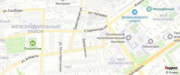 2-й Заводской переулок на карте Старого Оскола с номерами домов