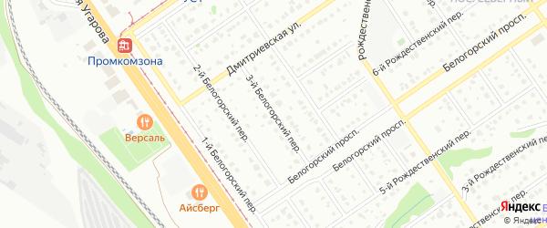 3-й Белогорский переулок на карте Старого Оскола с номерами домов
