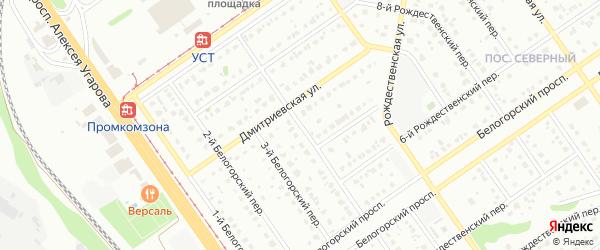4-й Белогорский переулок на карте Старого Оскола с номерами домов