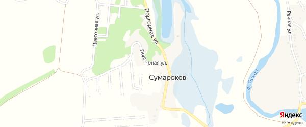 Подгорная улица на карте хутора Сумарокова с номерами домов