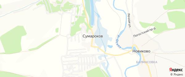 Карта хутора Сумарокова в Белгородской области с улицами и номерами домов