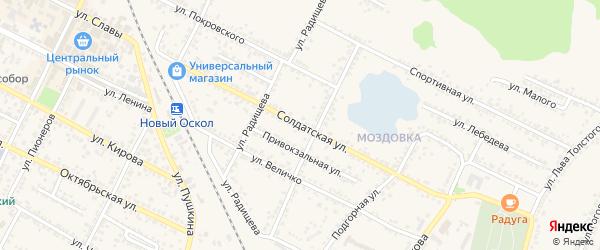 Солдатская улица на карте Нового Оскола с номерами домов