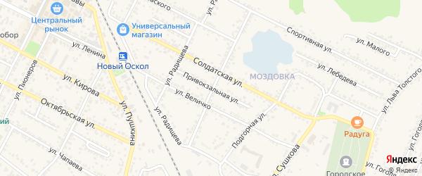 Привокзальная улица на карте Нового Оскола с номерами домов
