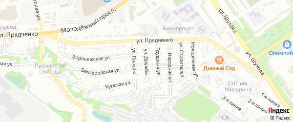 Улица Дружбы на карте Старого Оскола с номерами домов