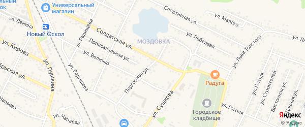 Подгорная улица на карте Нового Оскола с номерами домов