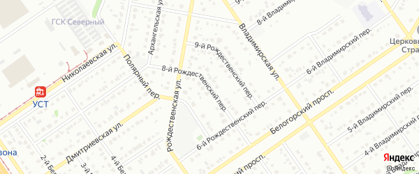 8-й Рождественский переулок на карте Старого Оскола с номерами домов