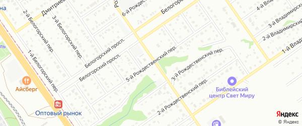 5-й Рождественский переулок на карте Старого Оскола с номерами домов