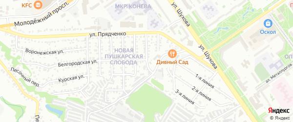 Молодежная улица на карте Старого Оскола с номерами домов