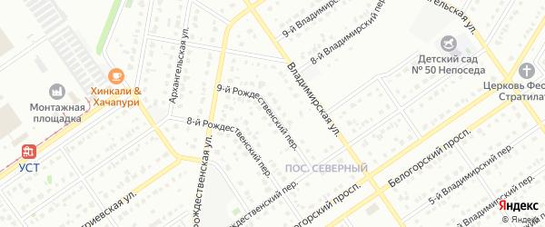 9-й Рождественский переулок на карте Старого Оскола с номерами домов