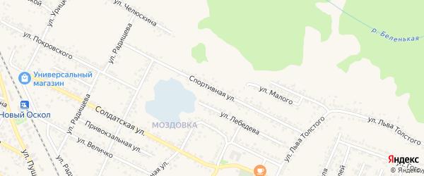 Спортивная улица на карте Нового Оскола с номерами домов