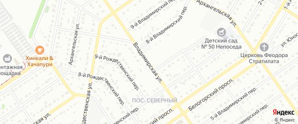 Владимирская улица на карте Старого Оскола с номерами домов