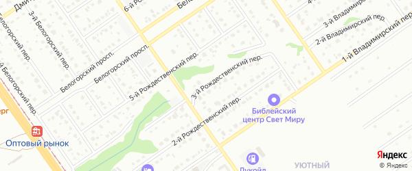 3-й Рождественский переулок на карте Старого Оскола с номерами домов