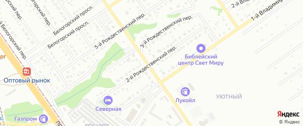 2-й Рождественский переулок на карте Старого Оскола с номерами домов