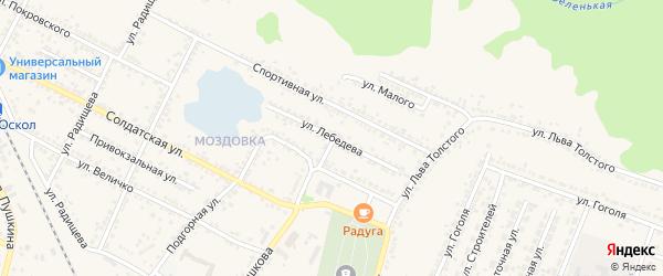 Улица Лебедева на карте Нового Оскола с номерами домов