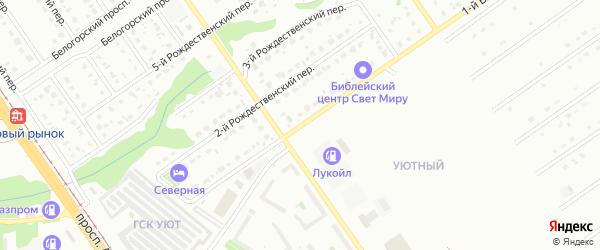 1-й Рождественский переулок на карте Старого Оскола с номерами домов