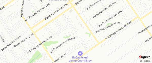 11-й Рождественский переулок на карте Старого Оскола с номерами домов