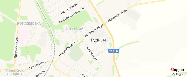 Карта Рудного поселка города Нового Оскола в Белгородской области с улицами и номерами домов